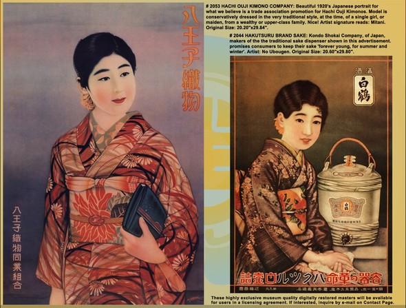 Мода и пин-ап в винтажной китайской рекламе 20-30-х годов. Изображение № 14.