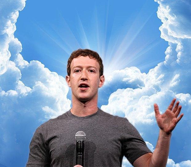 Марк Цукерберг стал богом новой стартап-религии. Изображение № 1.
