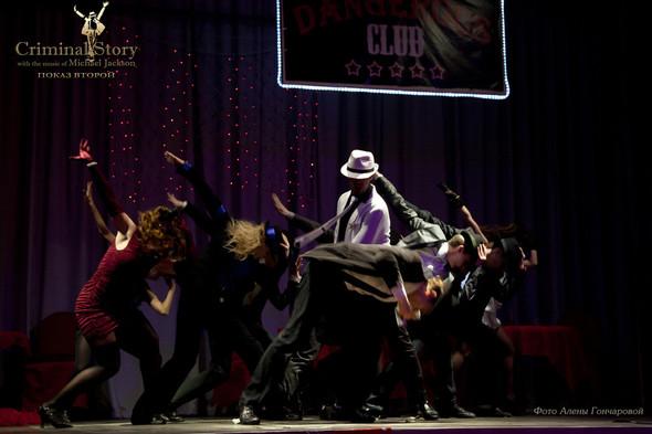 MJGeneration (Танцевальный Коллектив в стиле Майкла Джексона). Изображение № 5.
