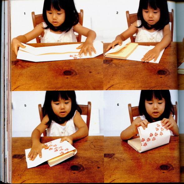 Книга для книг. Изображение № 43.
