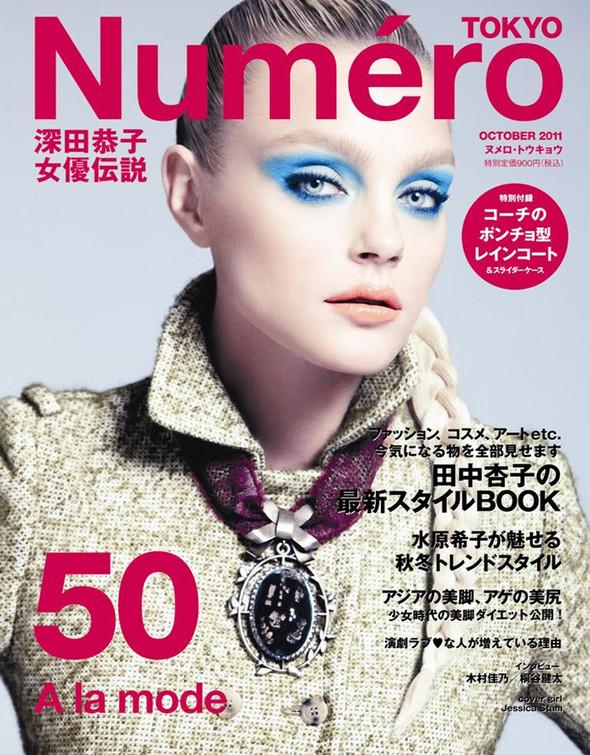 Обложки: Numero, Playing Fashion, W и другие. Изображение № 4.