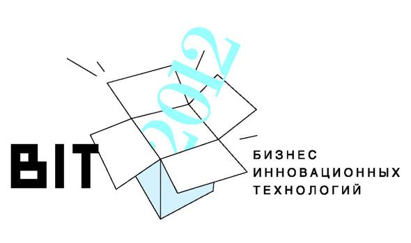 «Бизнес инновационных технологий». Изображение № 1.
