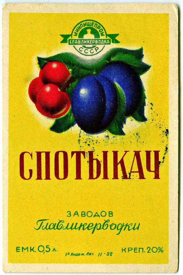 LABEL USSR. Изображение № 60.