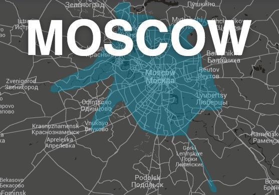Uber снизил цены напоездки доаэропортов вМоскве. Изображение № 1.