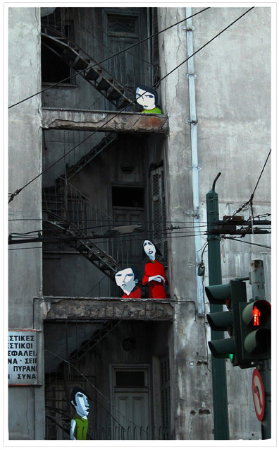Alexandros Vasmoulakis street fine artизГреции. Изображение № 9.