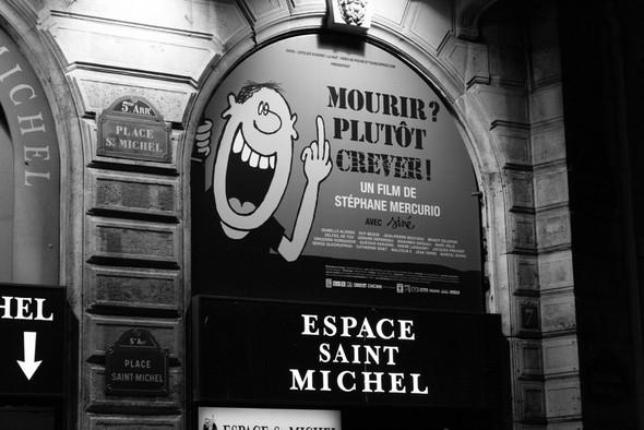 A Paris. Заметки путешественника. Изображение № 14.