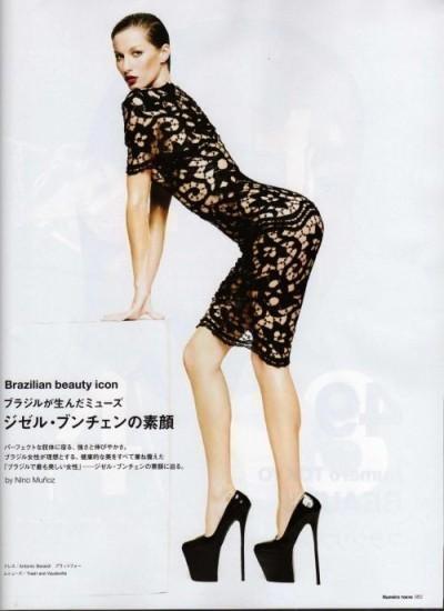 Жизель Бундхен дляяпонского журнала Numero. Изображение № 7.