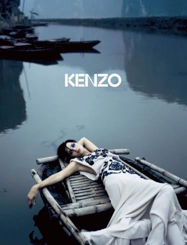 «Если бне было Kenzo». Изображение № 6.