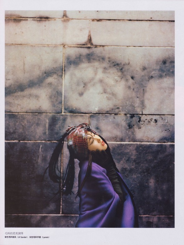 China Vogue January 2008. Изображение № 8.