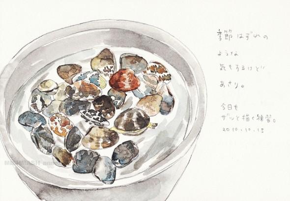 Завтрак японской художницы. Изображение № 18.