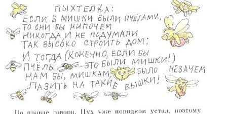 РОДОМ ИЗДЕТСТВА. Изображение № 17.