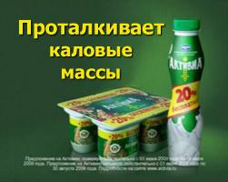 Реклама рекламы. Изображение № 2.