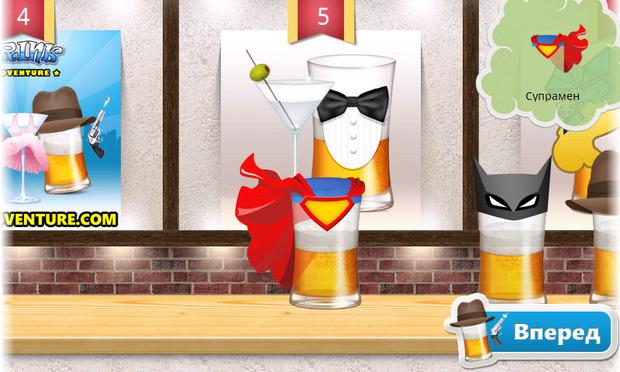 Drink Adventure – вечеринка в твоем Android.. Изображение № 2.