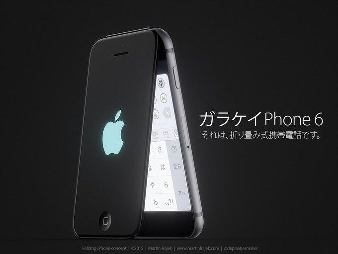Дизайнер создал концепт раскладного iPhone 6 . Изображение № 9.