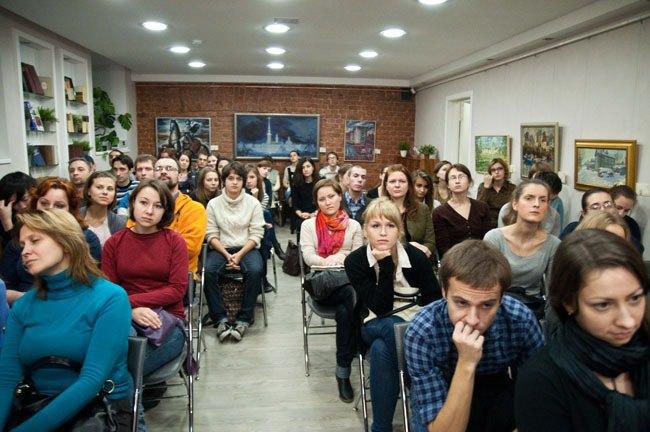 На лекции Александры Санчес. Изображение № 1.
