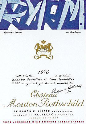 Wine VSART. Изображение № 34.
