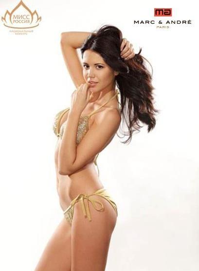 """50 финалисток """"Мисс Россия-2012"""" в купальниках Marc&Andre. Изображение № 42."""