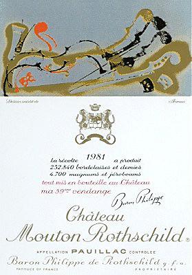 Wine VSART. Изображение № 39.