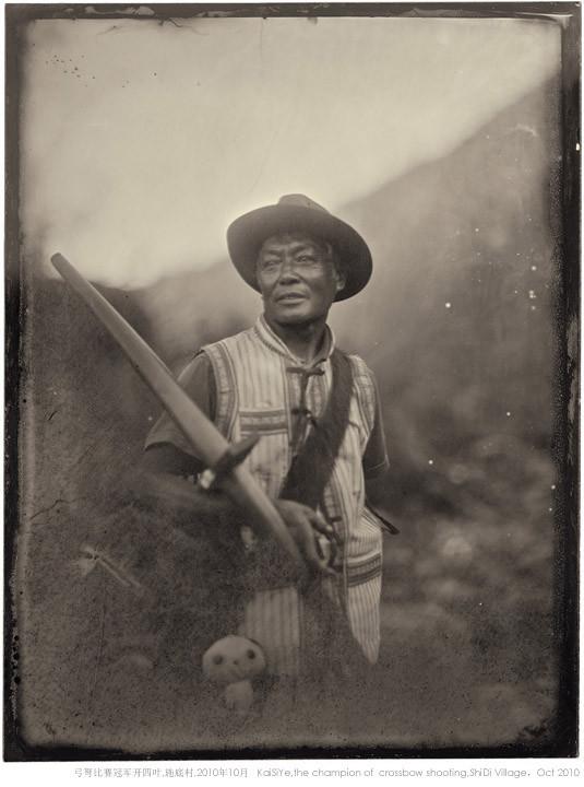 Photographer Luo Dan. Изображение № 12.