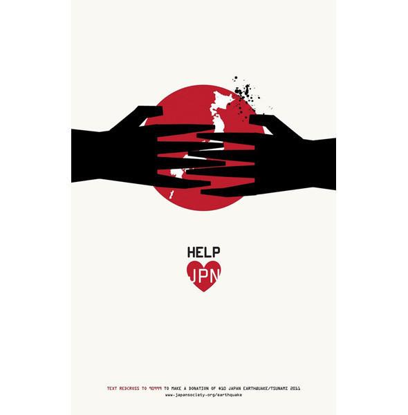 Изображение 35. Help Japan.. Изображение № 6.