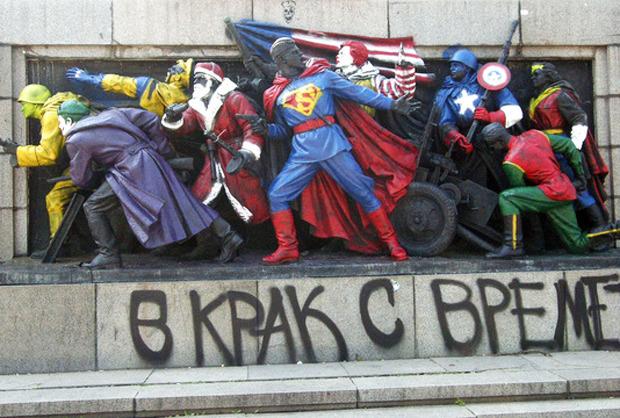 На поверхности: Что такое политический стрит-арт?. Изображение №13.
