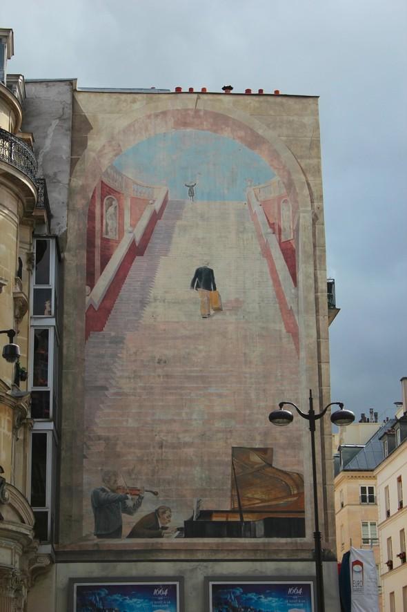 Стрит-арт центра Парижа. Изображение № 5.