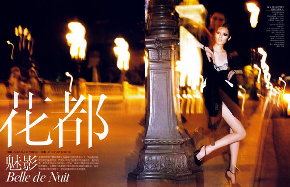 Vogue China – November 2009 – Belle de Nuit. Изображение № 1.