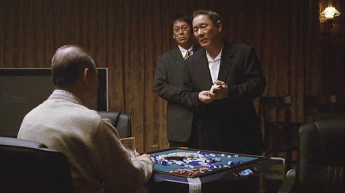 Такеши Китано играет в игры. Изображение № 31.