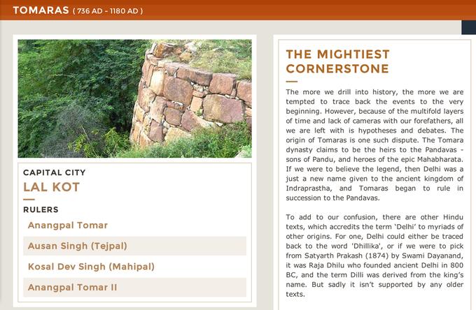 Дизайнер создал интерактивный таймлайн города Дели. Изображение № 3.