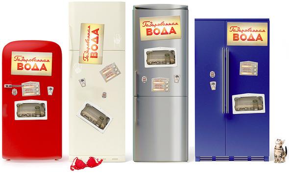 Ретро-автомат из холодильника. Изображение № 2.