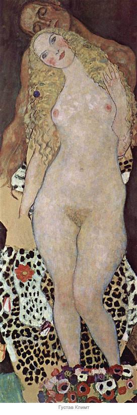 Актуальные Адам и Ева?. Изображение № 6.