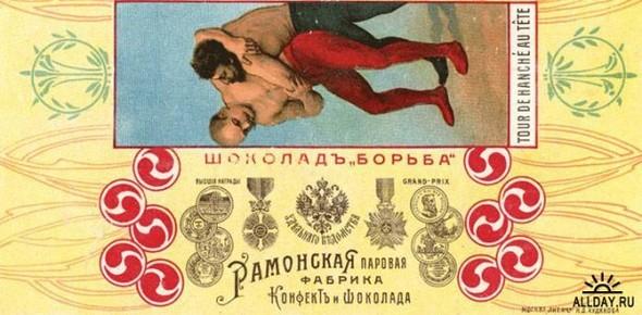 Русские конфетные обертки конца XIX века. Изображение №6.