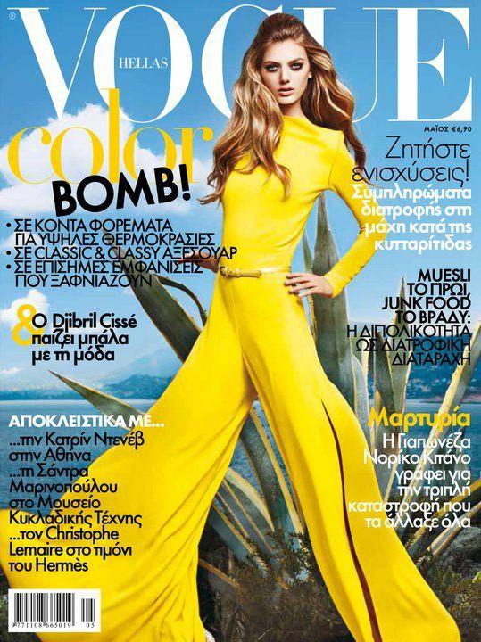 Изображение 1. Обложки Vogue: Австралия, Мексика, Япония и другие.. Изображение № 2.