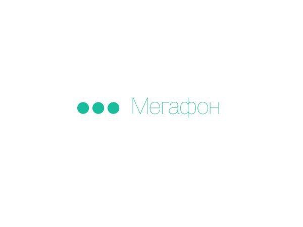Конкурс редизайна: Новый логотип «Мегафона». Изображение № 11.