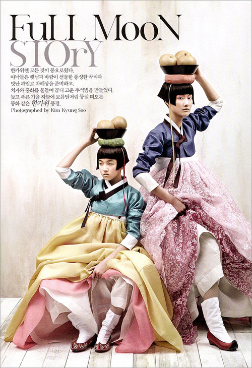 The Grace of the HanBok (Vogue Korea October 2007). Изображение № 1.