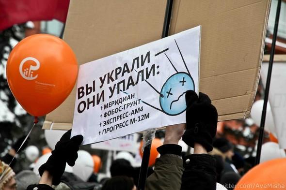 Креативные плакаты на проспекте Сахарова. Изображение № 10.