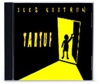 Новый «Коммерческий альбом» Олега Кострова. Изображение № 20.
