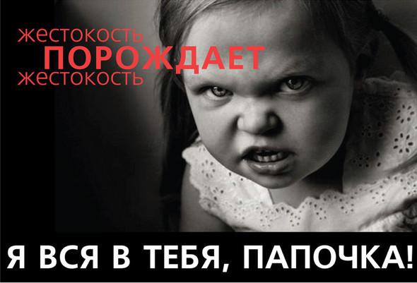 Детей нужно любить. Изображение № 4.