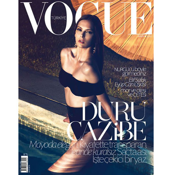Новые обложки: Vogue. Изображение № 3.