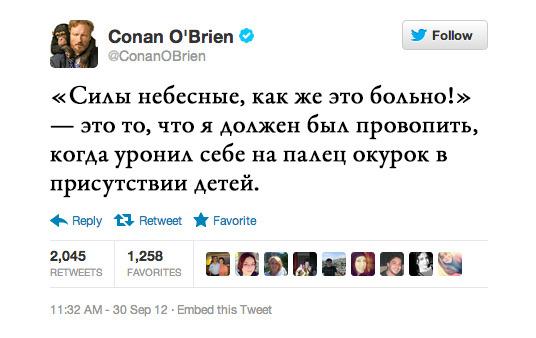 Конан О'Брайен, телеведущий и сценарист. Изображение № 5.