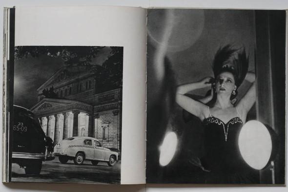 Erich Einhorn. Москва 1959. Изображение № 53.
