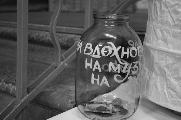 Изображение 7. Открытие персональной выставки Димы Snils'a.. Изображение № 7.