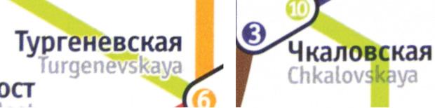 Новая схема Московского метро. Изображение № 3.