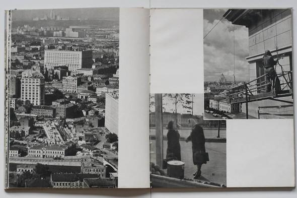 Erich Einhorn. Москва 1959. Изображение № 29.