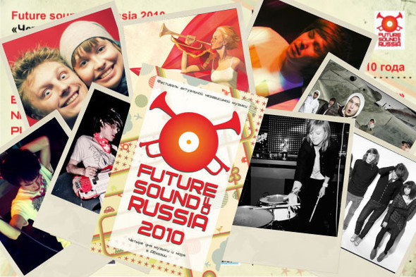 Future Sound of Russia 2010. Изображение № 4.