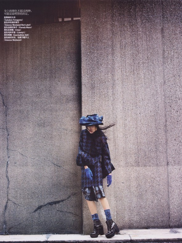 China Vogue January 2008. Изображение № 6.