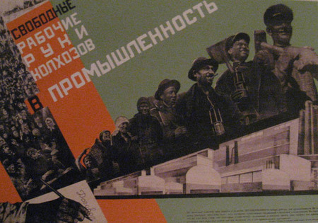 Отруде всоветских плакатах. Изображение № 8.