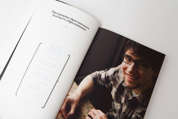 Концепт брошюры для БВШД-2010. Изображение № 10.