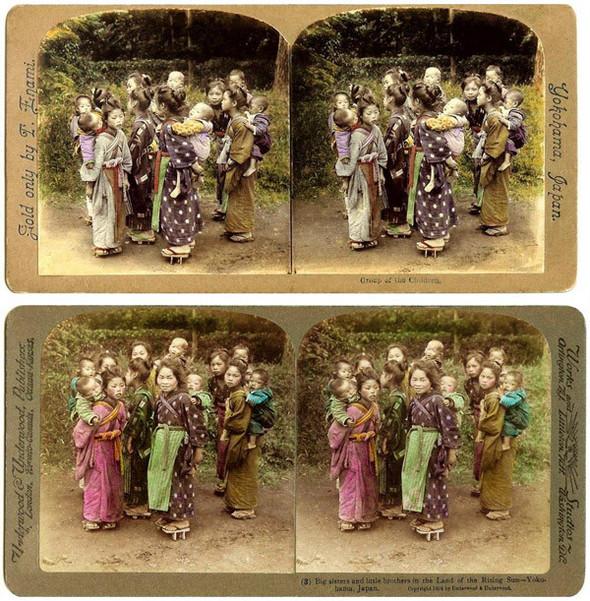 «Широкий ремень» или традиционные японские пояса Оби и Маваси. Изображение № 9.