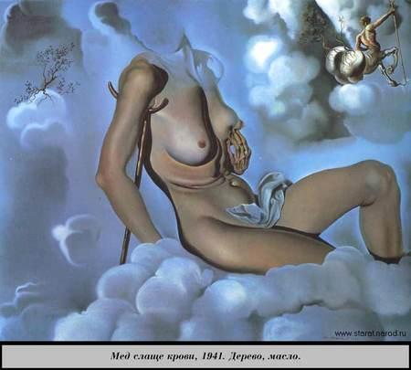 Гений сюрреализма 20-го века. Изображение № 12.